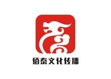 郑州佰泰文化传播有限公司