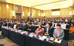 Cross-border electronic commerce conference of 2017 held in Zhengzhou to discuss Industry convergence and development
