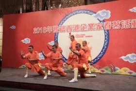 2018年豫籍香港企业家春茗活动举行 上百家港企将参加第十二届投洽会