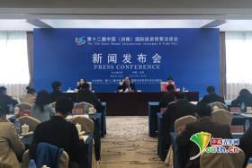 开放春风沐中原:愿与海内外客商合作共赢、共谋发展