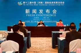 河南省投洽会将于4月举办 预计投资总额超3600亿元
