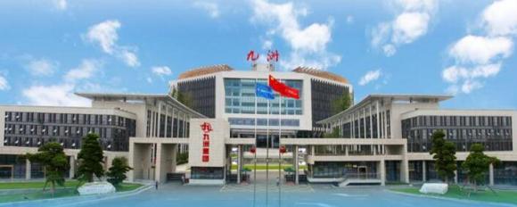 四川九洲电器集团有限责任公司