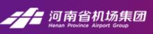 河南省机场集团