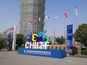 第十二届中国(河南)国际投资贸易洽谈会今天开幕
