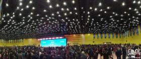第12届河南投洽会总吸金4399亿元 132个项目现场签约