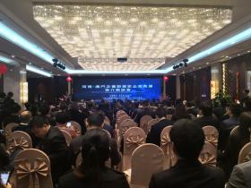 河南—澳门及葡语国家企业高层推介恳谈会成功举办