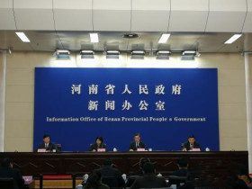 Attracting 3,509 Investment Projects—The 13th CHIITF (Henan) Welcomes Multiple Politicians and Businessmen from Foreign Countries