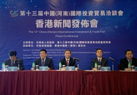 Press Conference for the 13th China (Henan) International Investment & Trade Fair Kicked Off in Hong Kong